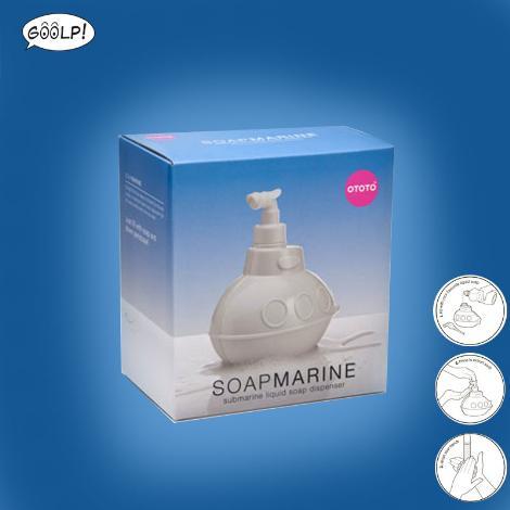 soapmarine.2_0